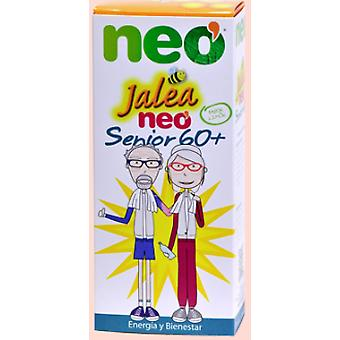 Neo Senior Neo Jelly 14 Vials (Childhood , Healthy diet , Suplements)
