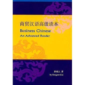 Business kinesiska - en avancerad läsare av Songren Cui - 9789629960094 B