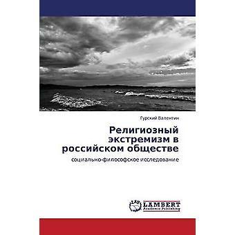 Religioznyy Ekstremizm V Rossiyskom Obshchestve by Valentin Gurskiy