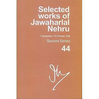 Utvalda verk av Jawaharlal Nehru (1 januari - 31 mars 1958): andra serien, Vol. 41