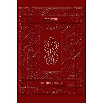 The Koren Sachs Siddur (Burgundy Leather) by Jonathan Sacks - 9789653