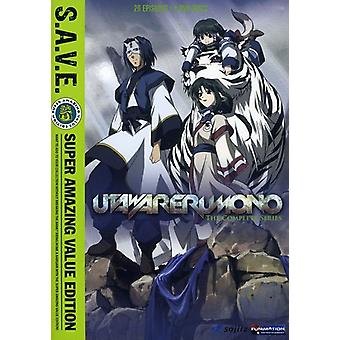 Utawarerumono - Utawarerumono: Complete Series Viridian Collection [DVD] USA import
