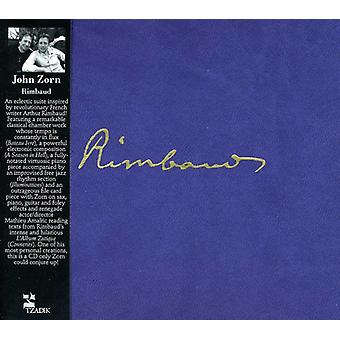 John Zorn - John Zorn: Rimbaud [CD] USA import