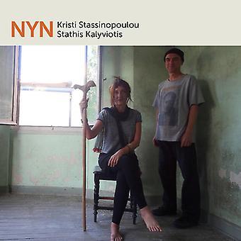 Stassinopoulou, Kristi / Kalyviotis, Stathis - Nyn [CD] USA import