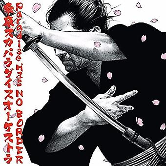 Tokyo Ska Paradise orkester - Paradise har ingen grænse [Vinyl] USA import
