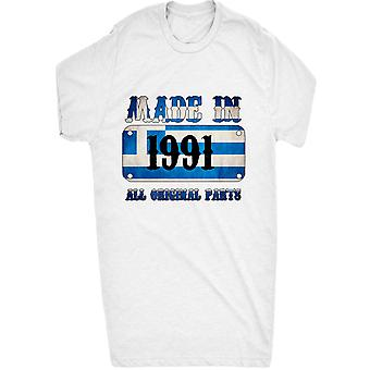 Renowned Made in Greece in 1991 All Original Parts