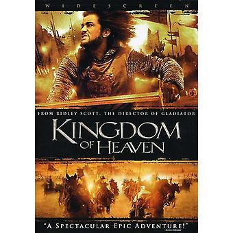 Kingdom of Heaven [DVD] USA import