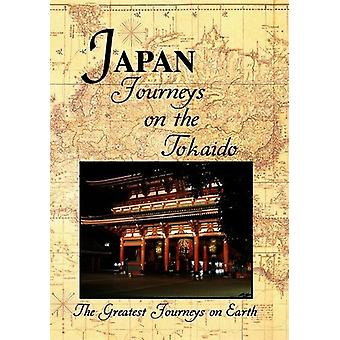 Greatest Journeys: Japan [DVD] USA import