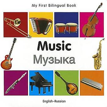 My First Bilingual Book - Music by Milet Publishing - 9781840597264 B