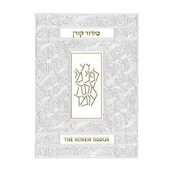 The Koren Sachs Siddur by Jonathan Sacks - 9789653012974 Book