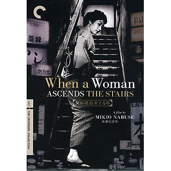 When a Woman Ascends the [DVD] USA import