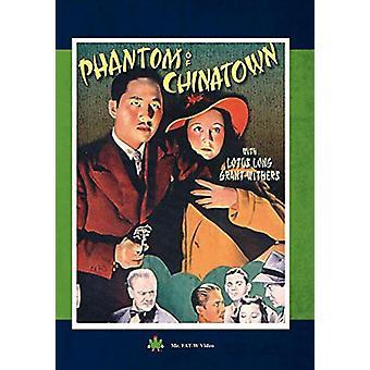 Phantom of Chinatown [DVD] USA import