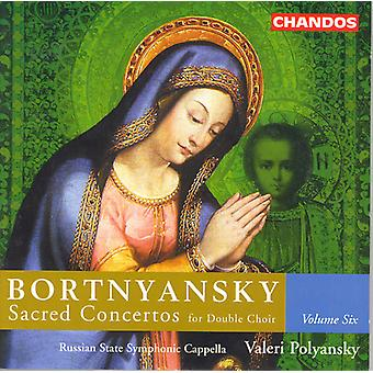 D. Bortnyansky - Bortnyansky: Sacred Concertos for Double Choir, Vol. 6 [CD] USA import
