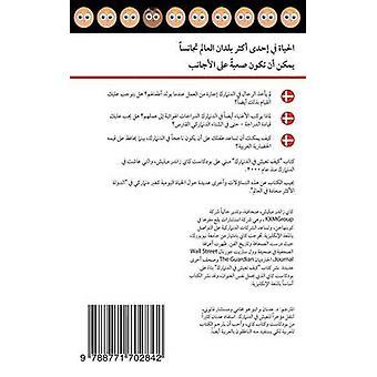 Hvordan man kan leve i Danmark arabisk udgave af prærie & Kay Xander