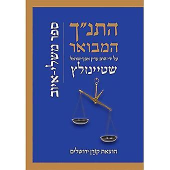 Hatanakh Hamevoar with Commentary by Adin Steinsaltz: Mishlei-Iyov
