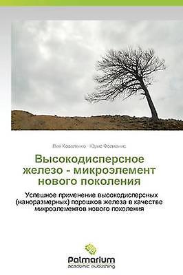 Vysokodispersnoe Zhelezo  Mikroelement Novogo Pokoleniya by Kovalenko Lev