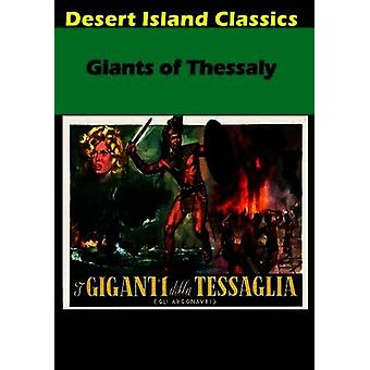 Giants of Thessaly [DVD] USA import