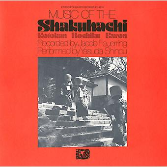 Yasuada Shinpu - musik av Shakuhachi [CD] USA import