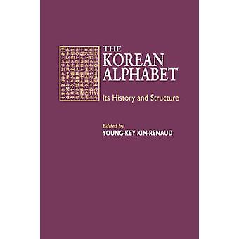 KimRenaud le papier coréen Alpha par KimRenaud