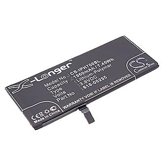 X-longer battery battery battery for Apple iPhone 7 4.7 replaced 616-00255 spare battery ACCU