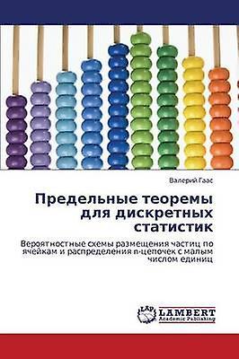 Prougeelnye Teoremy Dlya Diskretnykh Statistik by Gaas Valeriy