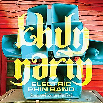 Khun Narin - Khun Narin elektriske Phin Band [CD] USA import