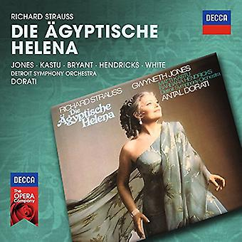 Jones/Kastu/Hendricks/Dorati/Dso - Decca Oper: Strauss-Die Agyptische Helena [CD] USA Import