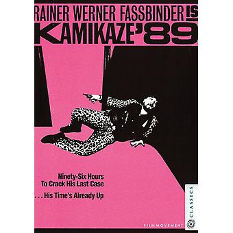 Kamikaze 89 [Blu-ray] USA import