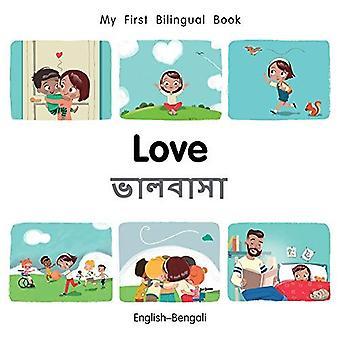 Mon premier livre bilingue-amour (anglais-Bengali) (mon premier livre bilingue) [cartonné]