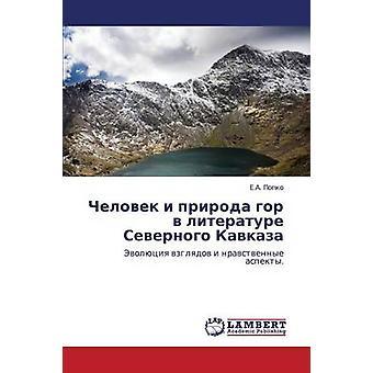 Chelovek I Priroda Gor V Literature Severnogo Kavkaza by Romanenko Vladimir