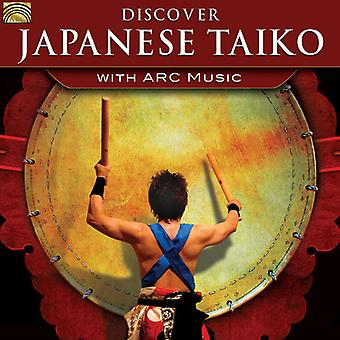 Traditional / Lockett / Yutakadaiko / Hirota - Discover Japanese Taiko [CD] USA import