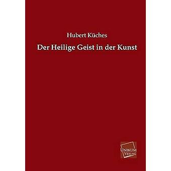 Der Heilige Geist in Der Kunst by Kuches & Hubert