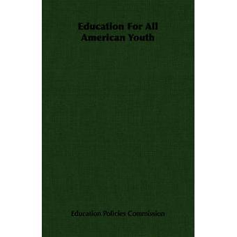 教育政策委員会・政策によるすべてのアメリカの若者のための教育