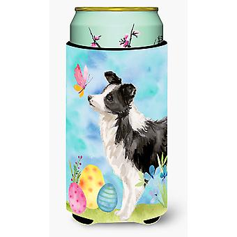 Border Collie Easter Tall Boy Beverage Insulator Hugger