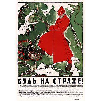 Russian Civil War poster Be on Guard Poster Print Giclee