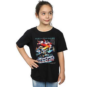 ディズニーの女の子 6 の大きな英雄キャラクター カバー t シャツ