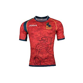 Joma Spain 2017/18 Home S/S Rugby Shirt