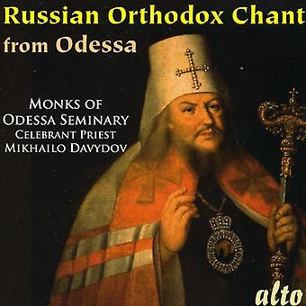 Odessa Seminary Choir - Russian Orthodox Chant From Odessa [CD] USA import