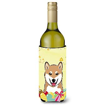 Shiba Inu Easter Egg Hunt Wine Bottle Koozie Hugger BB1907LITERK