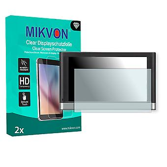 Garmin nüvi 2548LMT-D Screen Protector - Mikvon Clear (Retail Package with accessories)