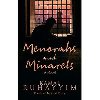 Menorahs and Minarets (Hoopoe Fiction)
