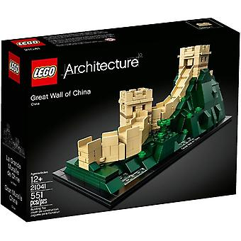 21041 LEGO the great wall of China