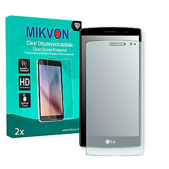 LG G4s Screen Protector - Mikvon Clear (Retail Package with accessories)