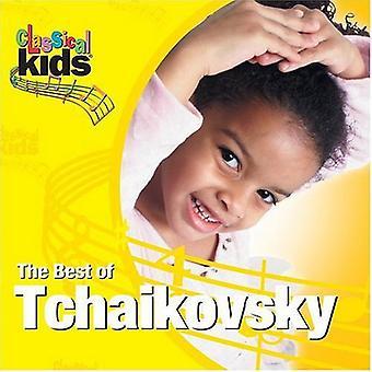P.I. Tchaikovsky - det bedste af Tchaikovsky [CD] USA import