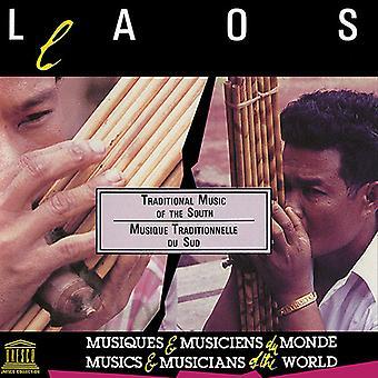 Forskellige kunstner - Laos: Traditionel musik fra syd [CD] USA importen