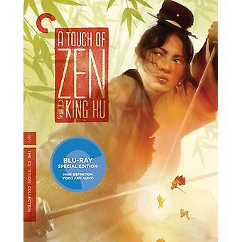 Tocco di importazione USA Zen [Blu-ray]