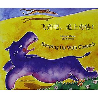 Keeping Up with Cheetah in Chinese (Simplified) and English
