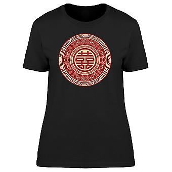 Double Happiness Vintage Symbol Tee Women's -Image by Shutterstock