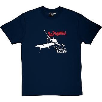 For The Motherland T-34 Tank Men's T-Shirt