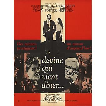 Gæt hvem kommer til middag film plakat (11 x 17)